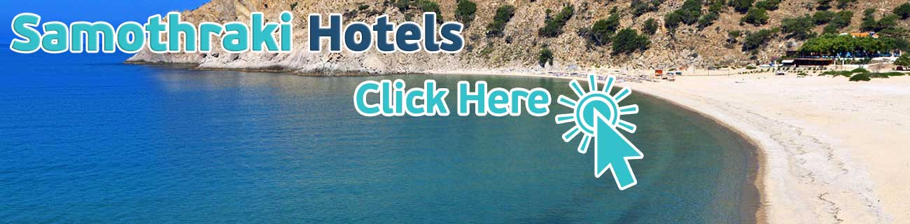 samothrace hotels